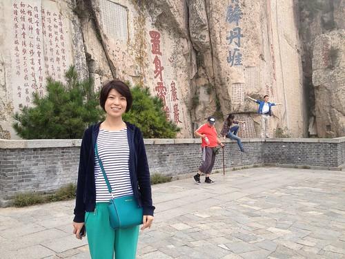 Tai-shan