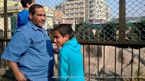 اولاد الخوجة,ثالث ايام عيد الاضحى ,2013 عند, بحيرة قارون+ميدان السواقى, فى+ الفيوم,63