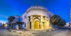 En la Medina de Oujda (Region Oriental de Marruecos) (dleiva) Tags: architecture de arquitectura morocco medina oriental marruecos domingo leiva regin oujda kashba architectureislam dleiva ouchda loriental