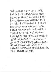 遠藤舞 画像3
