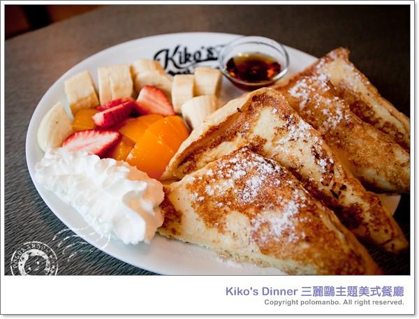 dinner, 可愛, kikos, 漢堡, kikilala, 美式餐廳, 三麗鷗, vision:food=0862, vision:outdoor=067, dinner三麗鷗主題美式餐廳 ,www.polomanbo.com