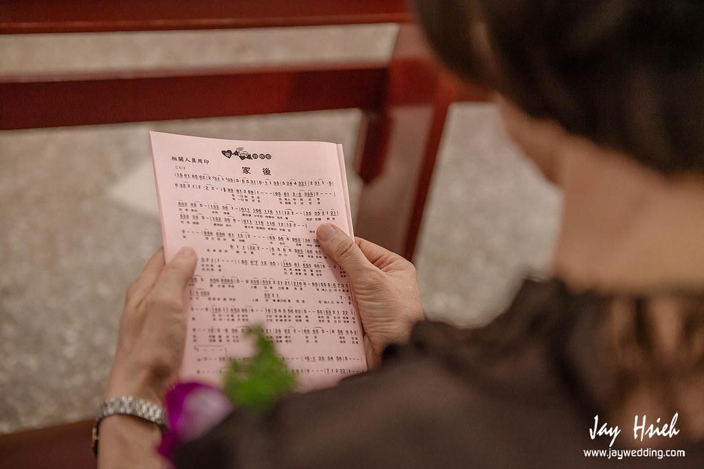 婚攝,台南,台南大飯店,蕾絲,蕾絲洋房,婚禮紀錄,婚攝阿杰,A-JAY,婚攝A-Jay,教堂,聖彌格,婚攝台南-123