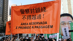 5-15-2016_Demonstration_MPA_18 (macauphotoagency) Tags: china new money streets outdoors university chief police government block macau demonstrations executive sai donations association chui macao on may15 protestants policeforce 5152016 newmacauassociation insatisfation