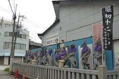 Horikiri 12 Zodiac animals (Stop carbon pollution) Tags: fb flickr japan 日本 kantou 関東