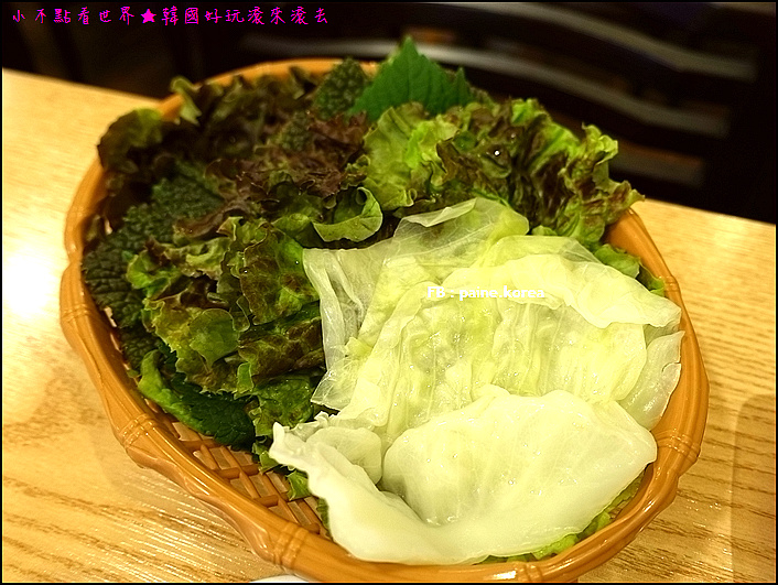 明洞鳳順烤肉 (43).JPG