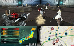 Freedom Wars (PSMANIA) Tags: screenshot media vita psvita playstationvita freedomwars