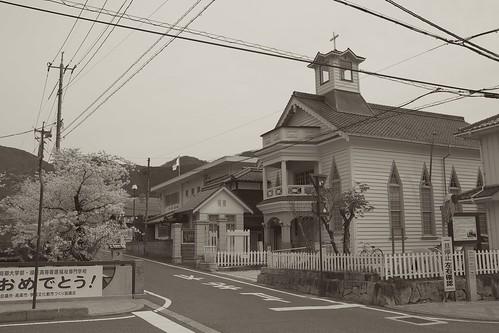 Eglise de Takahashi