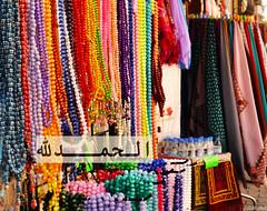 الحمدلله (gLySuNfLoWeR) Tags: turkey colorful muslim islam istanbul allah zikir üsküdar tesbih dhikr alhamdulillah الحمدلله