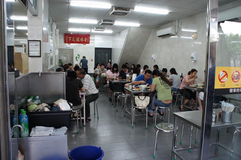 20130928 FOOD 香味海鮮粥