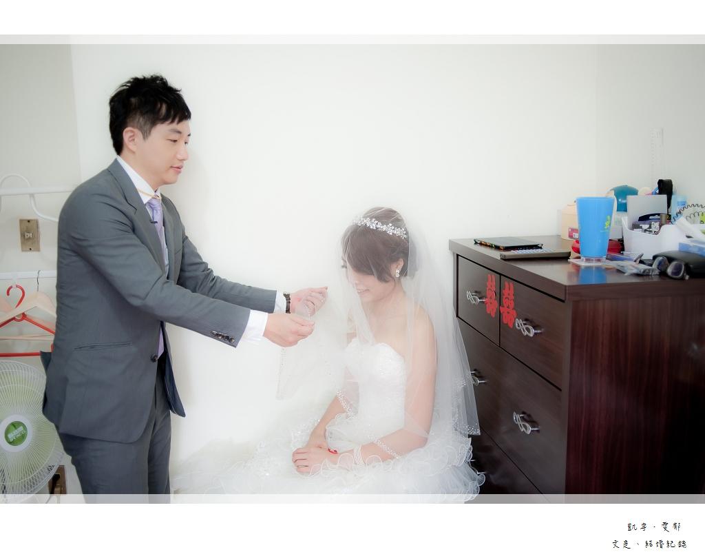 凱宇&愛郁_053
