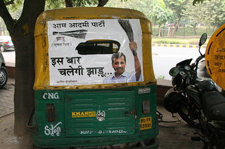Aam Aadmi Party Election Poster