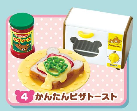 拉拉熊美味飯食料理食玩推薦!