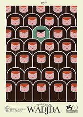 Wadjda -  - Movie Poster (Stefano Reves) Tags: cinema art film bike illustration germany movie print poster typography graphicdesign minimal arabic arab playbill drama saudiarabia plakat minimalist alternative plakt masterpiece cartel affiche quran  locandina directed  norddeutscherrundfunk bayerischerrundfunk anunciante rotanatv  gmbh saudiarabian maxrichter  affish annonceur greenbicyle  kochmedia society6  alwaleedbintalal wadjda haifaaalmansour waadmohammed affishen   labiciclettaverde riyadh reemabdullah abdulrahmanalguhani  andreaswodraschke razorfilmproduktion highlookcommunicationsgroup