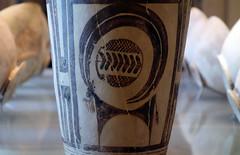 Bushel with ibex motifs, detail with Ibex