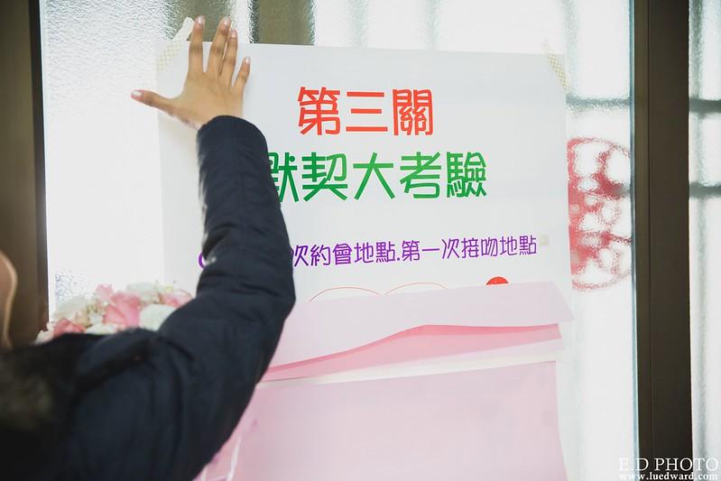 冠程&赬怡 結婚-0045
