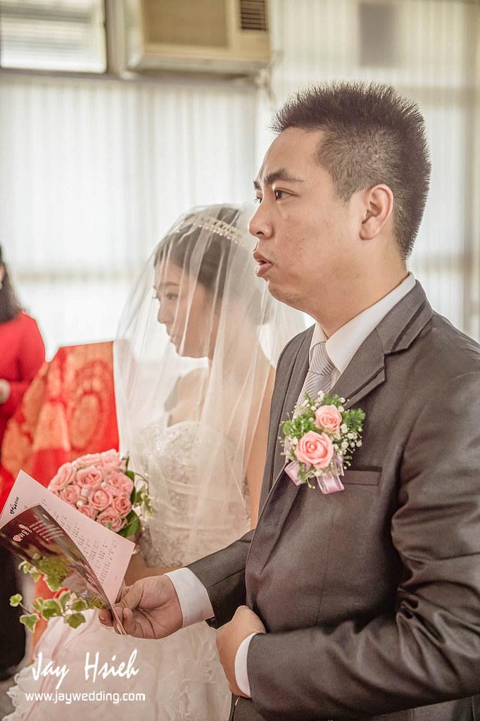 婚攝,台南,台南大飯店,蕾絲,蕾絲洋房,婚禮紀錄,婚攝阿杰,A-JAY,婚攝A-Jay,教堂,聖彌格,婚攝台南-098