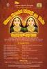 24 July 2016 Shree Randal Mataji na Teda (kiranparmar1) Tags: religious indian leicester events july na posters 24 randal hindu flyers teda 2016 discusion taks shree mataji