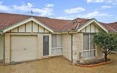 Address available on request, Toongabbie NSW
