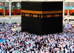 Kαbα ❤ (gLySuNfLoWeR) Tags: muslim islam faith prayer davet allah umrah hajj kaba kabe musluman tawaf karasevda tavaf