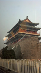 Qianmen Gate Photo