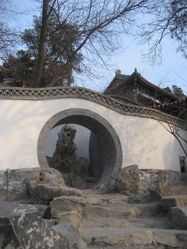 beijing 152