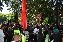 9th Annual Ashura Procession  - Australia 94