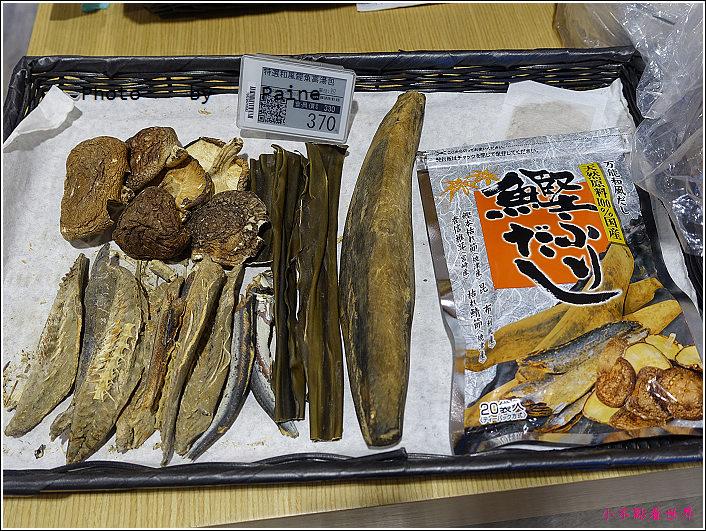 台北第一名店 (4).JPG