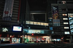 tenjin bus terminal. (howard-f) Tags: street city urban building japan night metropolis fukuoka busstation tenjin kyushu urbanphotography    handheldnightphotography vsco vscocam nikoncoolpixa coolpixa vscogrid lifeundercitylights tenjinbusterminal