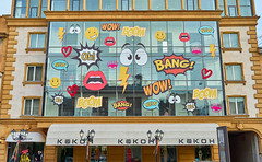 Stickerbombed building in Odessa (Dmitriy DarkJoney) Tags: architecture comics none sony cartoon odessa ii a7