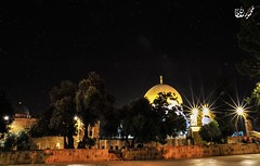 The movement of the stars at night over the al-Aqsa Mosque (TeamPalestina) Tags: heritage beautiful architecture sunrise hope amazing photographer sweet palestine jerusalem domeoftherock blockade ramadan freepalestine alaqsa palestinian occupation goldendome  oldcityjerusalem landscapecaptures