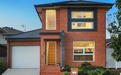 63 Francis Forde Boulevard, Forde ACT