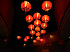 Lampionnen Grand China Princess (BrightLightsBigCityteam16) Tags: china city lights hotel big bright princess grand lampionnen