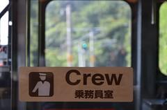 201371921 (Tokutomi Masaki) Tags:                      hiroshima kure onomichi tomo tomonoura fukuyama hukuyama trip travel japan 2013