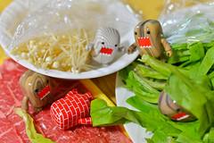 Blending in with Hot Pot Ingredients (WindUpDucks) Tags: hot mushroom vegetables toy mushrooms beef vegetable meat pot fatty domo figure aa qee enoki toy2r enokitake