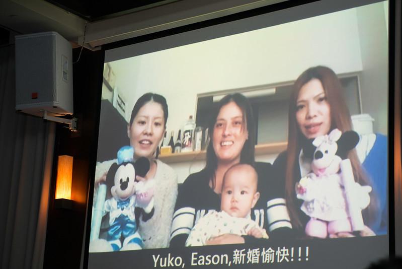 20131220EasonYuko-180