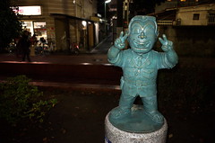 _7 (Taiwan's Riccardo) Tags: color japan digital tokyo dc nikon  fixed  nikkor f28 2014 nikonlens 185mm  coolpixa 2014tokyovacation 2014tokyovacationdec1