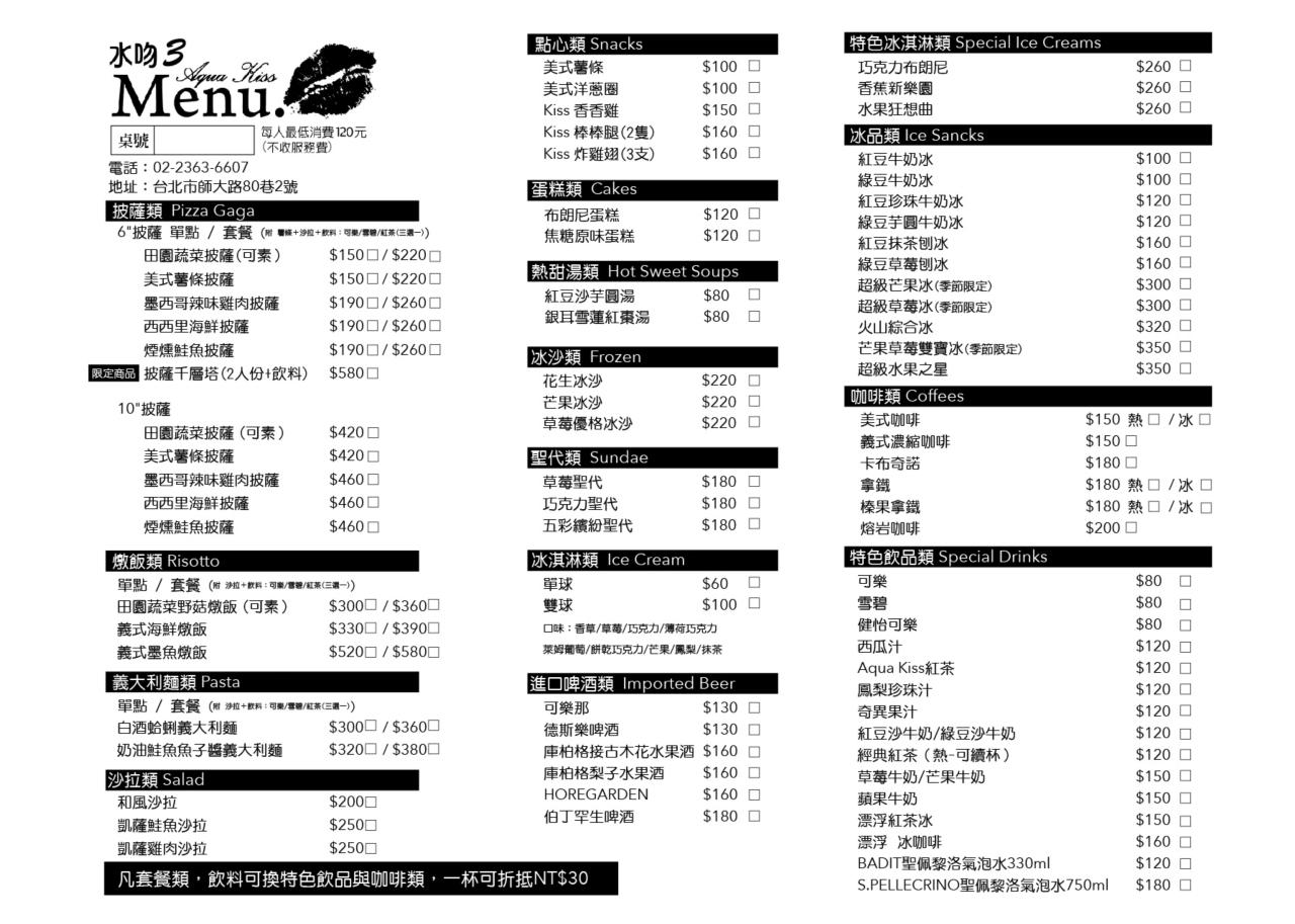 2015_A4菜單01_C5-01.jpg