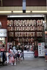 Kyoto - Nishiki Market (*maya*) Tags: food japan lanterne shopping temple kyoto market indoor lanterns mercato streetfood giappone cibo nishikimarket nishiki tempio bancarelle mercatocoperto mercatonishiki