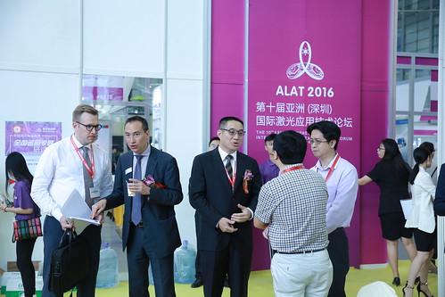 EU-Asia Laser Industry Summit 2016 (5)