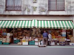 (sui_Camera1017) Tags: japan shop pentax  q7