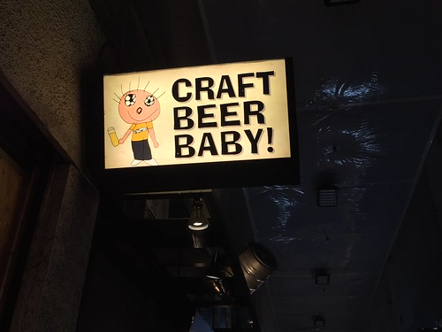 Craft Beer Baby Urawa