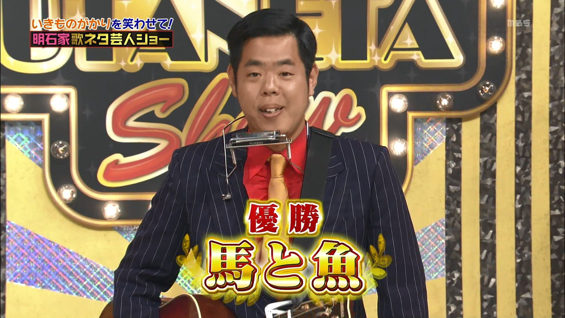 2016.05.15 全場(痛快!明石家電視台).ts_20160517_103247.181