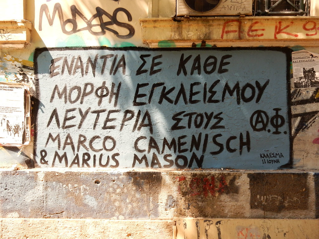 The World\'s Best Photos of exarchia and street - Flickr Hive Mind