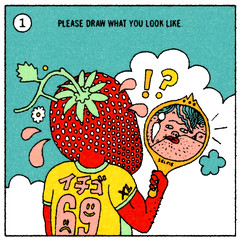 1-draw what you look like (jeremy pettis) Tags: art illustration portland design sketch drawing or illustrated great jeremy nike doodle milwaukee interview wi answers thangs questionnaire pettis fantastiq jeremypettis