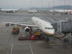 BR Airbus A321-200 B-16205 (kevincrumbs) Tags: hongkong eva br airbus  hkg airliner lantau  a321 evaair cheklapkok    hongkonginternationalairport airbusa321 vhhh airbusa321200  a321200 b16205