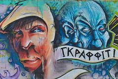 Szczecin, Graffiti ( www.borais.com) Tags: streetart graffiti poland balticsea polen graffito seaport szczecin stettin sprayer wandkunst balticsearegion