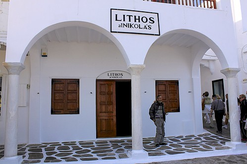 Lithos at Nikola