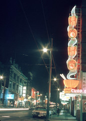 East Pender Street at night, City of Vancouver, late 1960's     http://www.fooshoho.com/history/history.html  Here's what the building on the right looks like now (2014):           https://www.flickr.com/photos/vancouverbyte/13922163789/ (vancouverbyte) Tags: vancouver eastpender vintagevancouver hohochopsueysign