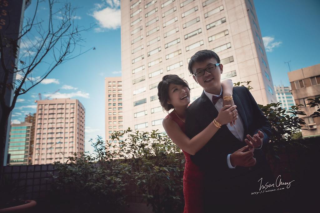 [婚禮記錄] Andy + Tracy // 文定@ {欣葉101食藝軒 }