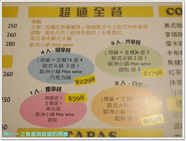 捷運市政府站美食香草氣球下午茶巧克力鍋火鍋聚餐甜點伴手禮image014